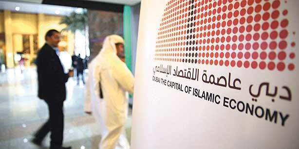 Islamic Finance: The Way Forward
